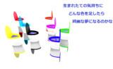 【静止画】カラフル×メロディ【第一回スタイリッシュトイレ選手権】