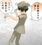 【MMD】皇帝 ホル・リョース【ジョジョm@s】