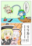水の中の音集め【リリ奏p2(2/2)】