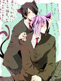 【氷紫】はむはむ【腐】