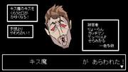 【セラクエNO_073】キス魔