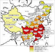 中国渡航情報