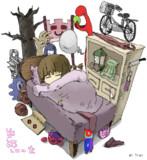 みんなとおやすみ