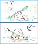 かヌ゛ー&かボート