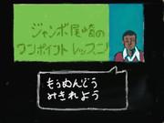 新絵心教室で尾崎先生