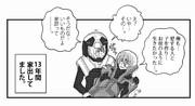 ガンダムAGE48話ゼハートの「知らぬが花」