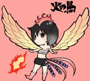 火の鳥(リク絵)