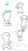泣かないで・・・