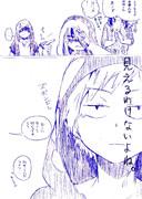 男子のぱんつ事情(3)