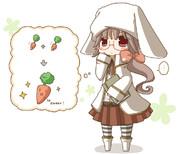 ウサギのニンジン研究