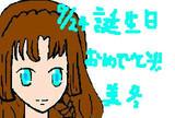 誕生日おめでとう(依頼絵)