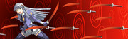 12C-1 Blade Gate