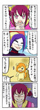【スマプリ4コマ】 みんなだけズルイ