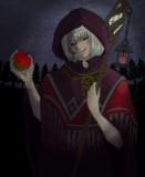『毒林檎いかが?』