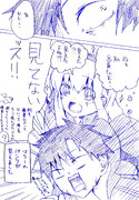 男子のぱんつ事情(5)