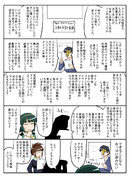 アイマス漫画55