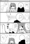 杏ちゃんinおかやま6