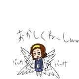 【落書き】大天使ガブ律エル様。 その1