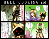 BLAZBLUE4コマⅧ:HELL COOKING 2nd