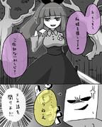 M×G 第一話「スケルトン×少女」5