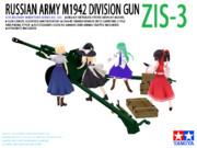 1/35 ミリタリーミニチュアシリーズ 「ソビエト76mm野戦砲 ZIS-3」