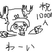 ボンジッパーから(・ω・`*))