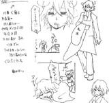 ドリメン企画!【名前決定!!】