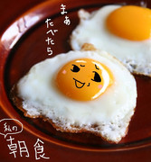 私の朝食!みんなの朝食~♪