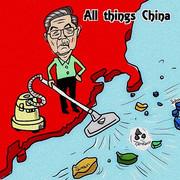 何でも欲しがる中国