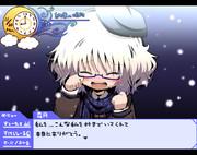 月恋 -11/20-