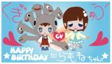 [訂正]Happy Birthday to らむねちゃん☆