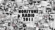 ノリラジ画像動画コンテスト2011