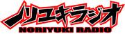 ノリユキラジオ ロゴ