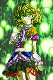 緑眼の嫉妬怪物