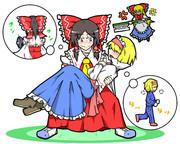 レイアリお姫様抱っこ