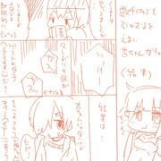 数千円でも引かざるをえない杏ちゃんガチャ(結果)