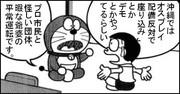 【プロ】おすぷれい【市民】