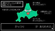 【セラクエNO_078】がっつり
