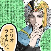 【DFF】童帝・Fくん(18歳)の主張