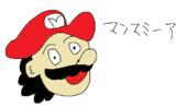 マリオ 描いてみた