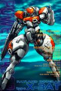 パワーローダーX-3AT