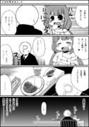 3500円のカレー2