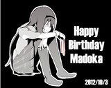 Happy Birthday Madoka