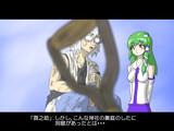[東方機械録]霊夢対メカ霊夢 シーン2