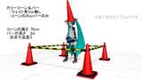 【MMD】製作中の街専用オブジェクト 01【旧ゲキド街】