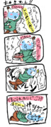 おめきおん!!