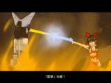 [東方機械録]霊夢対メカ霊夢 シーン10