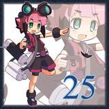 No.25フォーカス・フォース娘