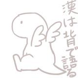 ぬーちゃん3