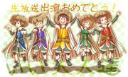 生放送出演おめっとおおおおおおおおおおお!!!!!!!